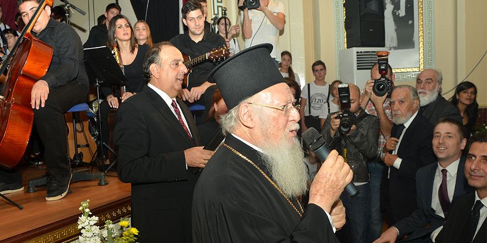 η ΑΘΠ ο Οικουμενικός Πατριάρχης κ.κ. Βαρθολομαίος